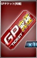 gpo02.JPG